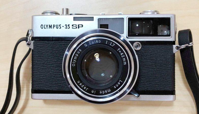 กล้องOlympus 35 SP
