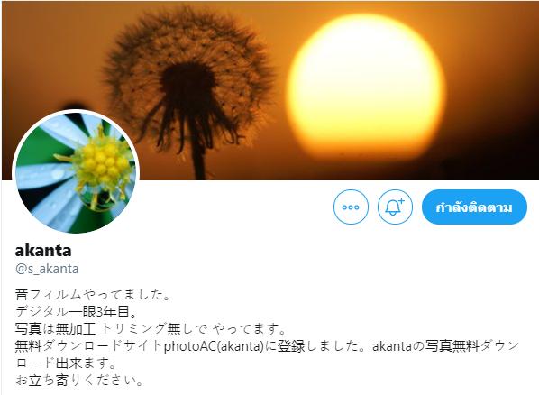 แนะนำ ทวิตเตอร์ช่างภาพ กับ รูปดอกไม้ ต้นไม้ ฉ่ำ ๆ หยาดน้ำค้าง สวยจนน่าติดตาม