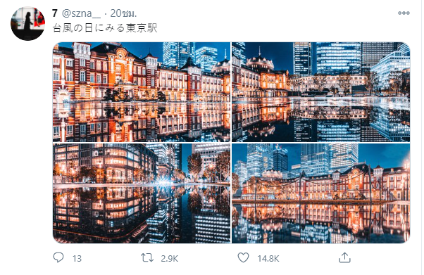 ถ่ายรูปแสงสีกลางคืน 2