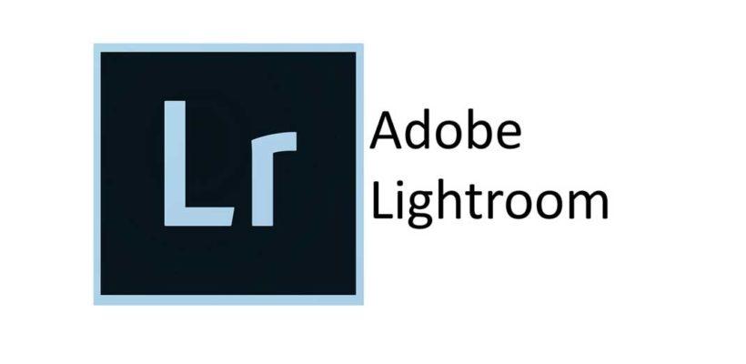 แอพพลิเคชั่น lightroom ไลท์รูมกับการอัพเดทครั้งใหม่