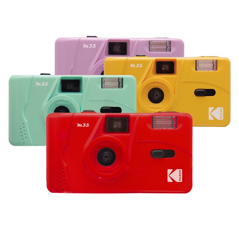 กล้องฟิล์มKODAK M35