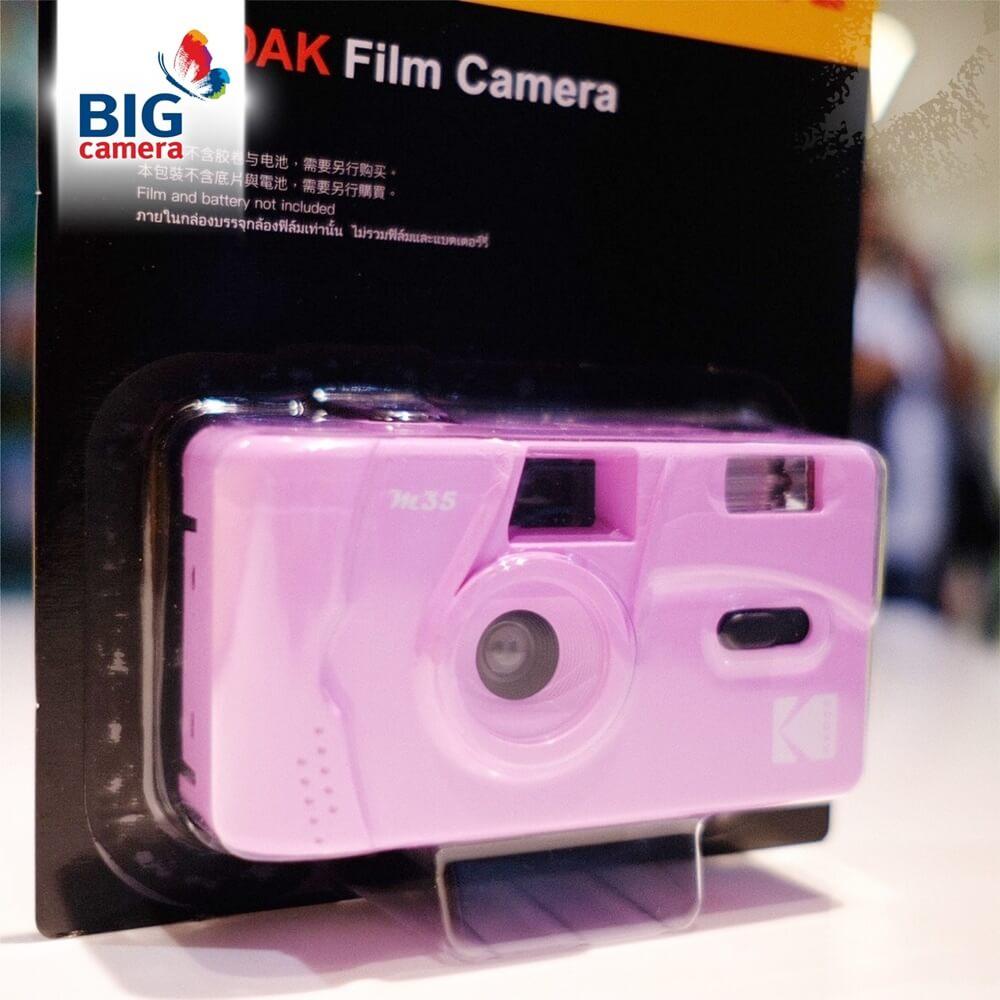 เเนะนำกล้องฟิล์มKODAK M35