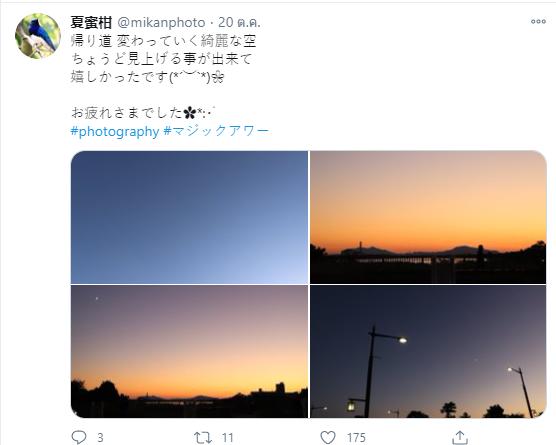 ถ่ายรูปแนวธรรมชาติ ท้องฟ้า