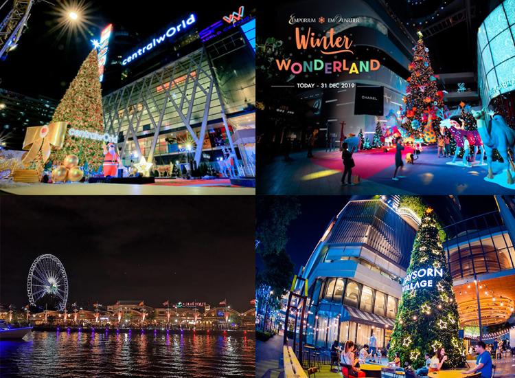 เทศกาลคริสต์มาส และ เทศกาลปีใหม่ เช็คอินถ่ายรูปสวยๆที่ไหนดี