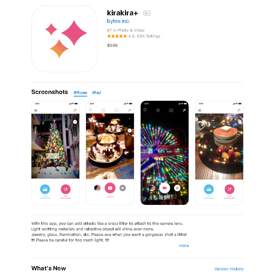 KiraKira+ แอพแต่งรูปที่จะทำให้ภาพถ่ายสวยงามฟรุ้งฟริงด้วยฟีเจอร์ต่างๆของแอพ