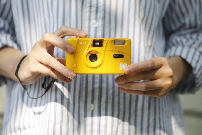 Film Camera M35