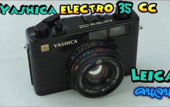 Electro 35 CC-รีวิว