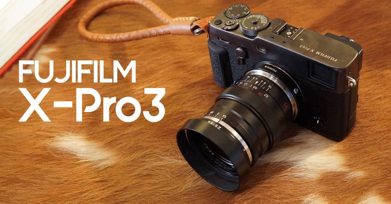 X-Pro3 กล้องดิจิตอลฟิล์มจากค่าย Fujifilm ถ่ายภาพแนวฟิล์ม ๆ แต่มีความดิจิตอล