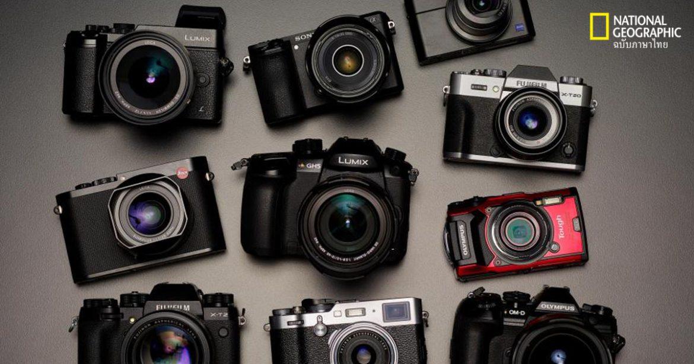 กล้อง คอมแพค 3 รุ่น ราคาเบาๆน่าใช้งาน ใช้ง่ายฟังชั่นครบมีรุ่นไหนบ้างมาดูกัน