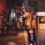 ถ่ายภาพแนวญี่ปุ่น